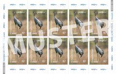 Briefmarke 1,45 € Heimische Vögel (Bogen)