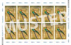 Briefmarke 0,75 € Heimische Vögel (Bogen)