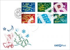 FDC 7,00 € Weihnachtslieder 2020