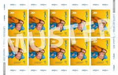Sonderbriefmarke 0,75 € Neustart modell-hobby-spiel 2021
