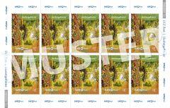 Sonderbriefmarke 0,75 Herbstgeflüster 2021