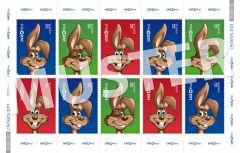 Sonderbriefmarke 0,50 € Ostern 2021